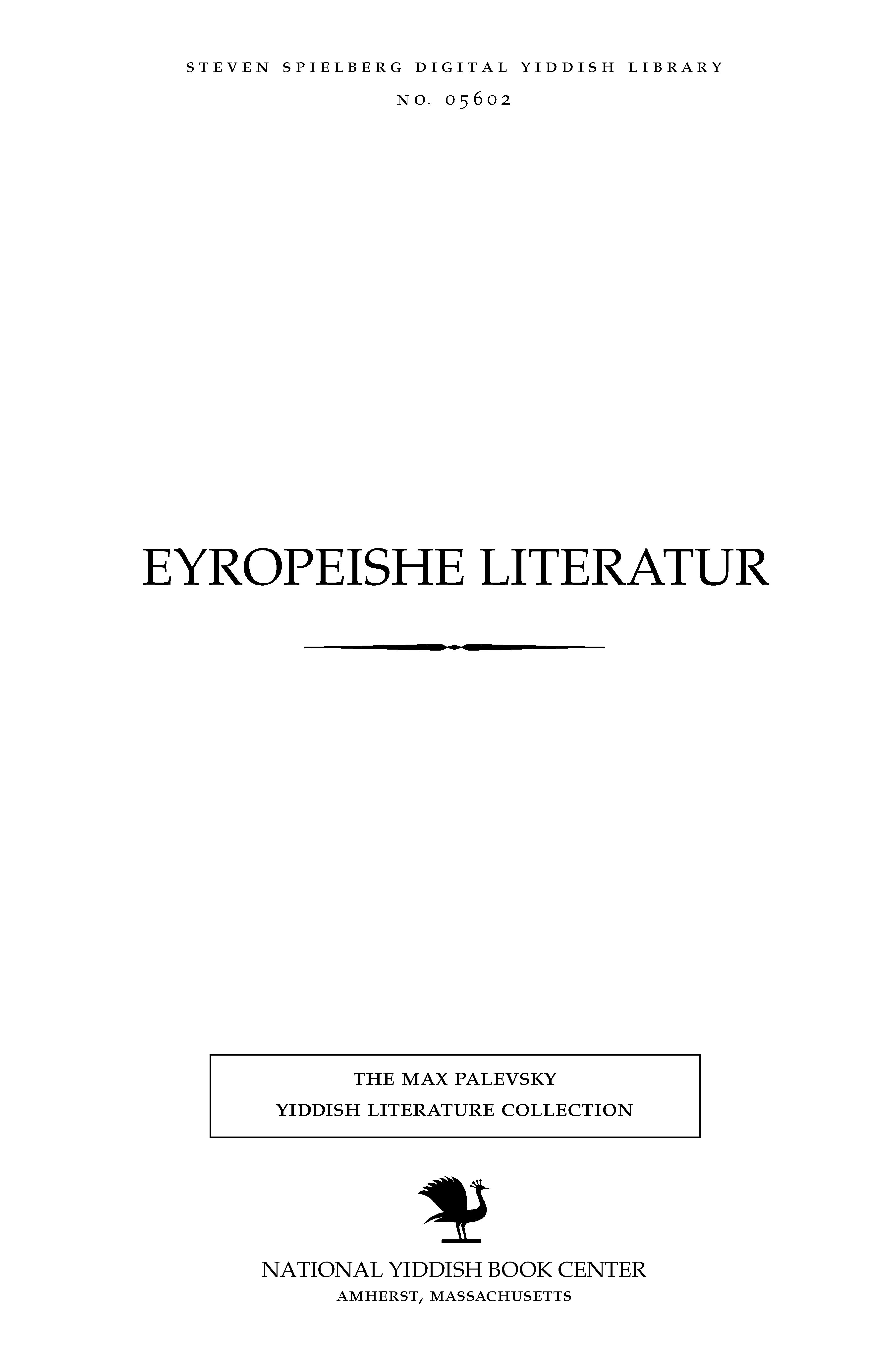 Cover of: Eyropeishe liṭeraṭur